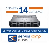 DELL EMC POWEREDGE C6420 www.servus-comp.pl